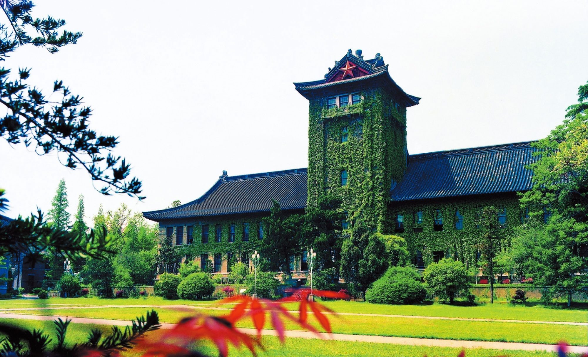 Nanjing University Alumni Association of Great Toronto Area